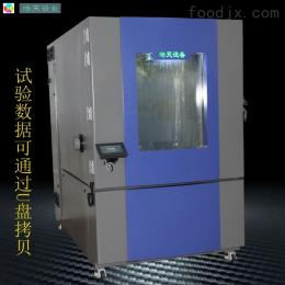 THC-408PF温度交变湿热试验箱 皓天设备供应