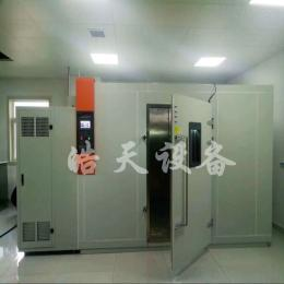 WTH步入式恒温恒湿房16立方检测设备