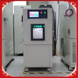 SMB-63PF恒温恒湿实验机材料性能检测 皓天设备制造