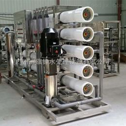 QFDRO-10T10吨/小时反渗透纯水装置 一级反渗透设备 纯水处理设备
