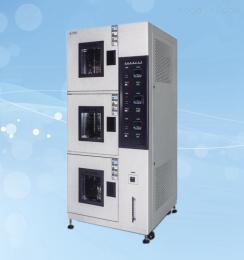 SPB-80L-3P三层式恒温恒湿试验箱东莞市皓天设备