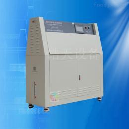 HT-VU3贴片式紫外线老化试验箱 皓天设备
