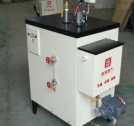 纯蒸汽发生器