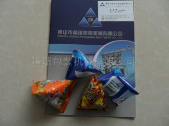 JR-250X /350X龙井茶包装 辣条 药材 黄豆 开心果 干辣椒