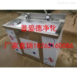 雙人感應式洗手池
