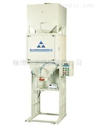 颗粒自动称量机(5-25公斤包装)