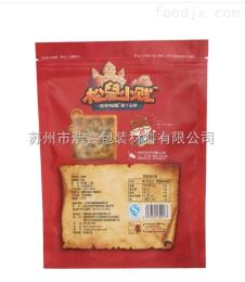 铝箔袋枣庄铝箔袋,薛城区防静电铝箔袋,面膜铝箔包装袋