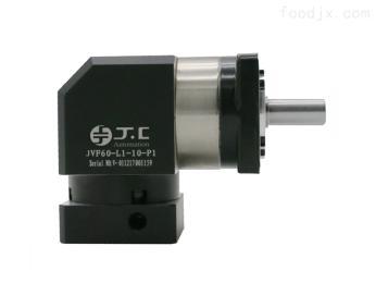 JVF90-L2-30厂家直销伺服减速齿轮箱微型精密行星减速机