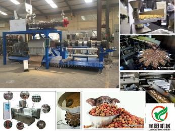 LY-65-P膨化機濟南雙螺桿濕法狗糧生產線