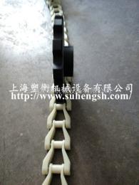 标准非金属气浮机链条