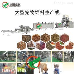 LY全自動狗糧生產線