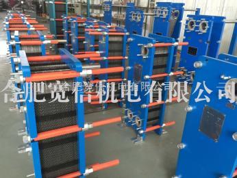 KX安徽可拆式板式换热器