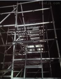 45度斜爬梯式腳手架