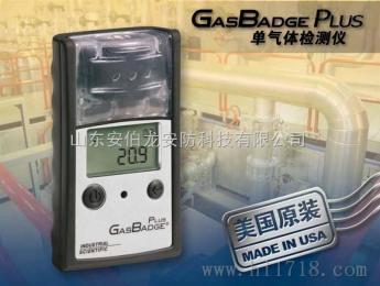 英思科GB Plus 单气体检测仪