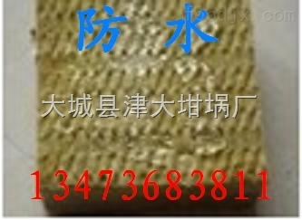 1200*600复合水泥纤维压力岩棉板/高强水泥增强岩棉板