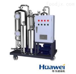 KRJ型系列抗燃油專用濾油機