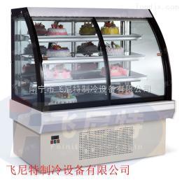 DG-1200F广西1.2米1.5米1.8米蛋糕柜冷藏柜保鲜柜水果柜饮料柜冰柜供应厂家