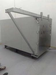 SQ-H6立方三強 大型低溫環氧乙烷滅菌器