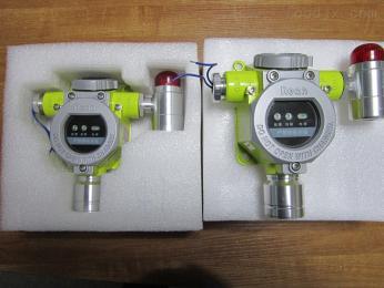 RBT-6000-ZLGX厂家直销氢气浓度报警器 (H2)氢气检测仪