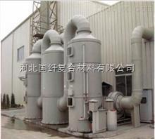 **SXC型脱硫除尘器