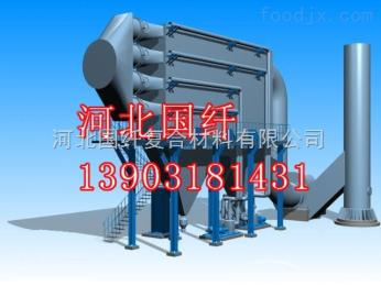 衡水环保除尘设备厂家