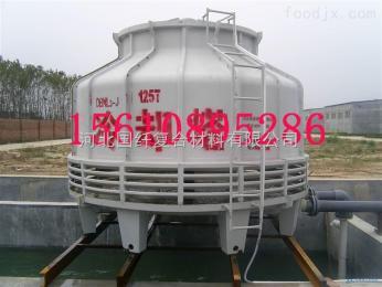 GBNL唐山涼水塔