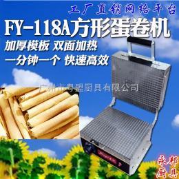 杰亿FY-118A蛋皮机烘培脆皮机烤烘焙蛋卷机