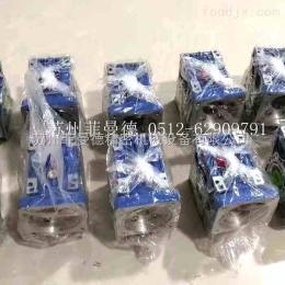 RV063-1/10方形蜗轮蜗杆减速机_伺服减速机工厂直销