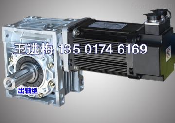 RV040-1/40精密蜗轮蜗杆减速机伺服专用低价直销