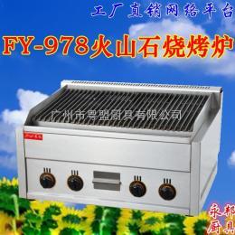 杰亿FY-978火山石燃气无烟烤猪蹄烤羊蹄韩式燃气烧烤炉