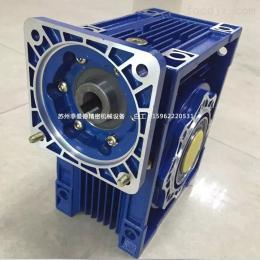 RV050-1/50伺服蜗轮减速机低价供应