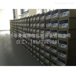 J4新款三菱伺服电机J4系列