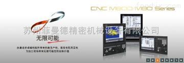 GT系列三菱触摸屏人机界面GT系列华东区总代理原装现货