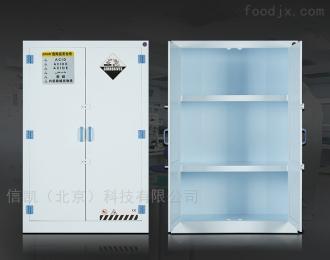 XK-900北京PP耐酸碱试 一步踏上前�砑凉�
