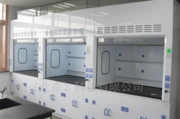 XK-1500PP通风厨 实验室通风设备