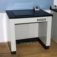 XK-900天平桌 三级减震天平台 北京