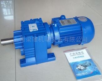 RC57  MS7116RC57中研紫光减速机-齿轮传动