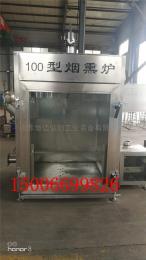 50豆腐干烟熏设备,小型红肠烟熏炉