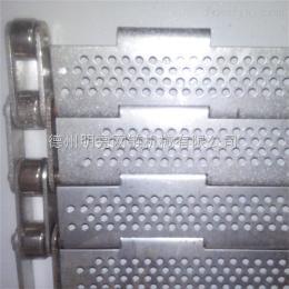 型号齐全304不锈钢冲孔链板 ,食品输送链板 ,厂家直销
