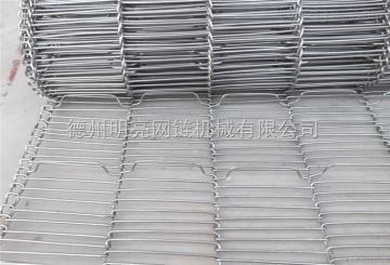 型号齐全乙型网带, 不锈钢网带,  撒糖网带。
