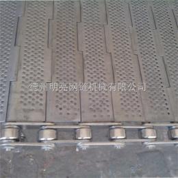 型号齐全板链输送带 优质链板 网带链板 耐高温输送链板
