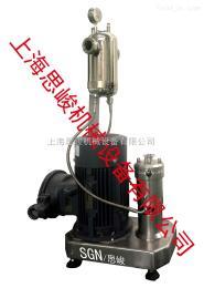 GMD2000硅碳复合负极材料高速研磨分散机