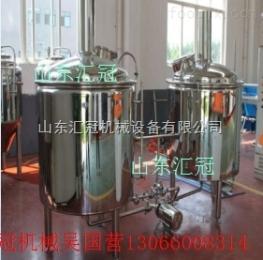 HG-100L糖化罐糖化设备