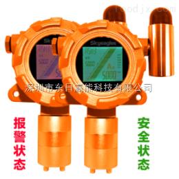 深圳磷化氢报警器