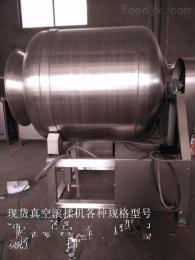 肉粒加工机械