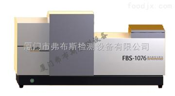 FBS測量藥粉粒度分布的儀器-藥粉激光粒度儀