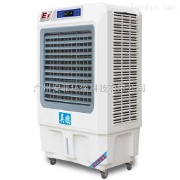 实验室防爆环保空调/防爆环保空调报价