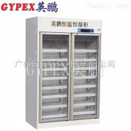 YP-500HW电子元器件恒温恒湿柜
