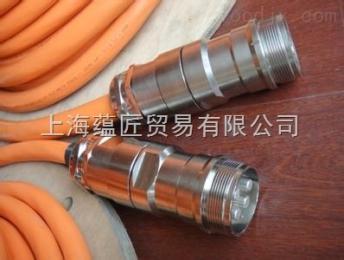 IntercondIntercond电缆