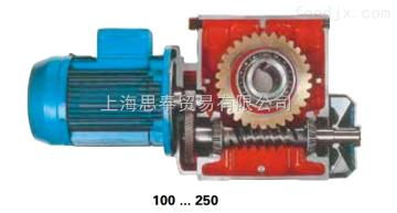ROSSI 减速机配件 变速箱 电机供应 原装进口 质保一年